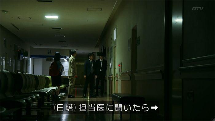 警視庁いきもの係 9話のキャプ771