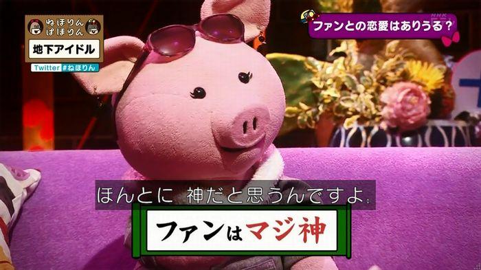 ねほりん 地下アイドル後編のキャプ336