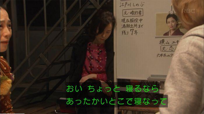 監獄のお姫さま 7話のキャプ404