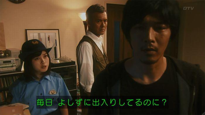 いきもの係 3話のキャプ719