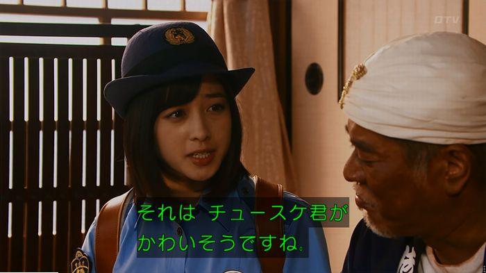 警視庁いきもの係 9話のキャプ294