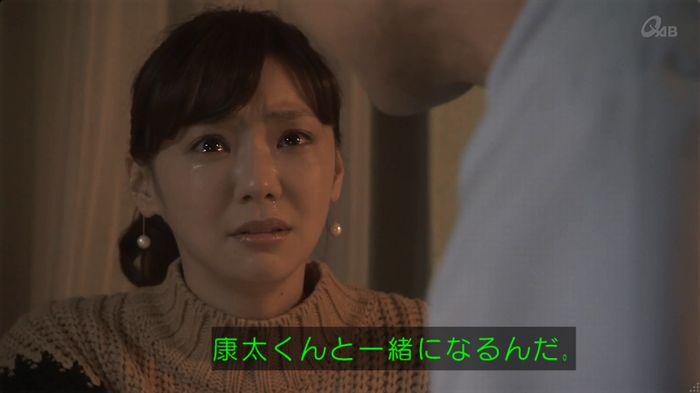 奪い愛 6話のキャプ593
