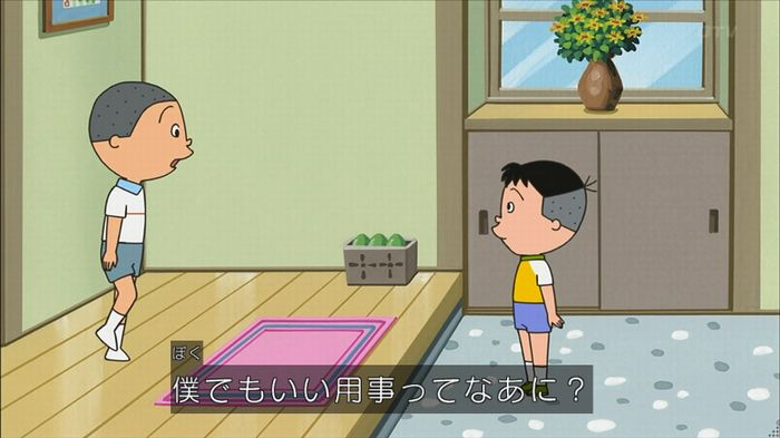 サザエさん堀川君のキャプ30
