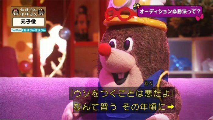 ねほりん元子役のキャプ140