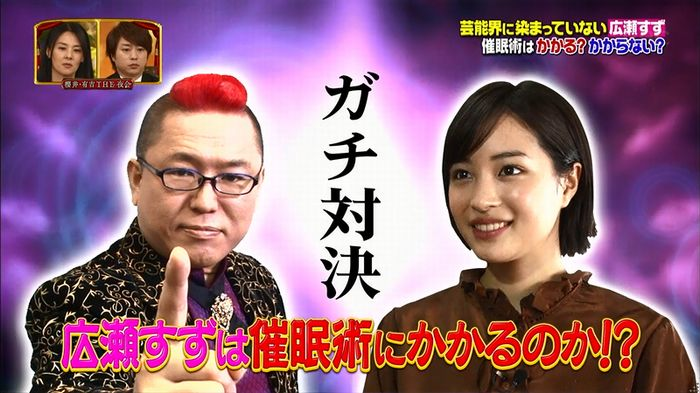 櫻井・有吉THE夜会のキャプ3