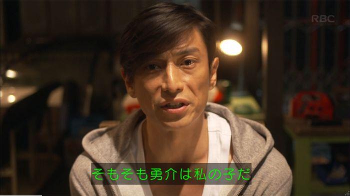 監獄のお姫さま 5話のキャプ467