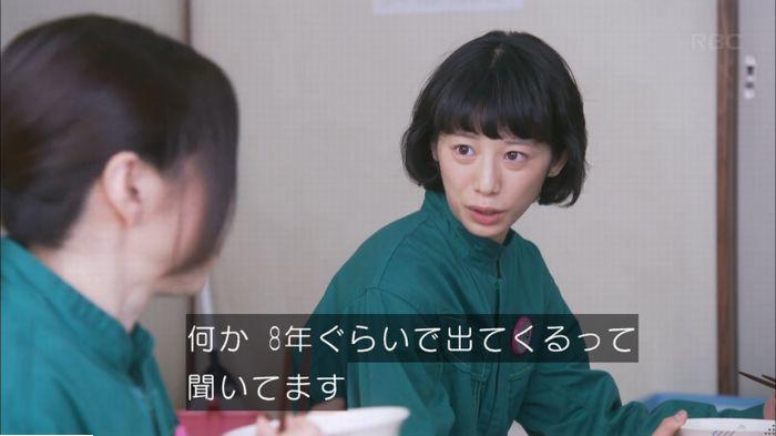 監獄のお姫さま 7話のキャプ536