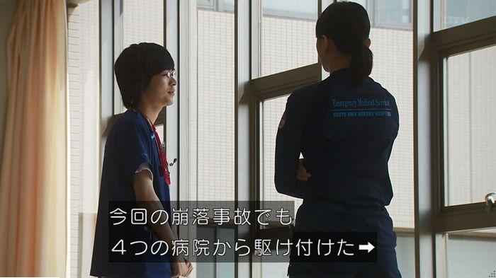 コード・ブルー最終回後編のキャプ72