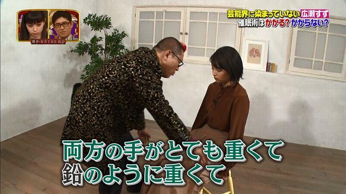 櫻井・有吉THE夜会のキャプ98