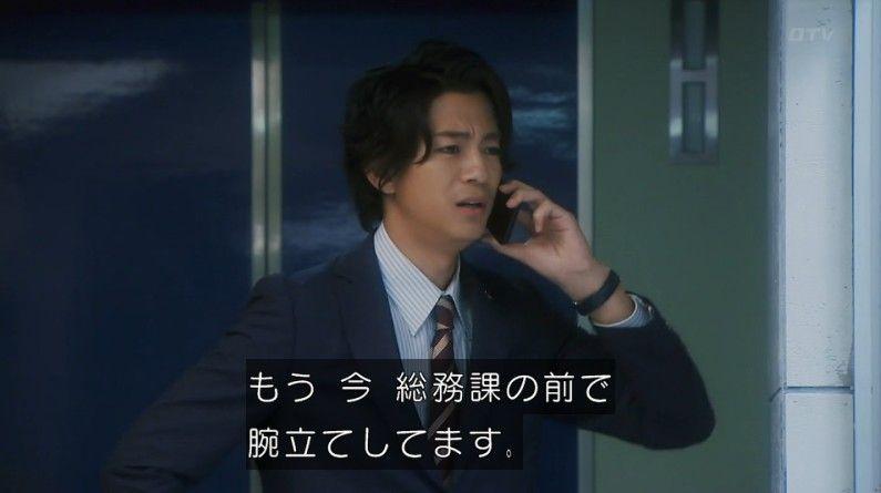 いきもの係 4話のキャプ464