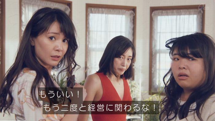 家政婦のミタゾノ 2話のキャプ757