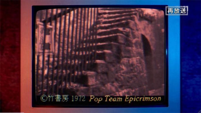 ポプテピピックのキャプ174