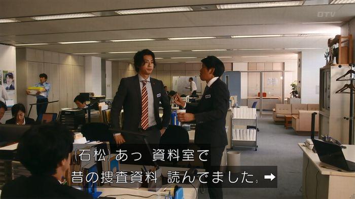 いきもの係 3話のキャプ317