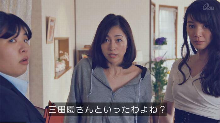 家政婦のミタゾノ 2話のキャプ248