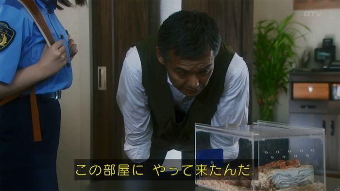 いきもの係 3話のキャプ389