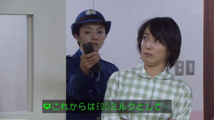 監獄のお姫さま 3話のキャプ530