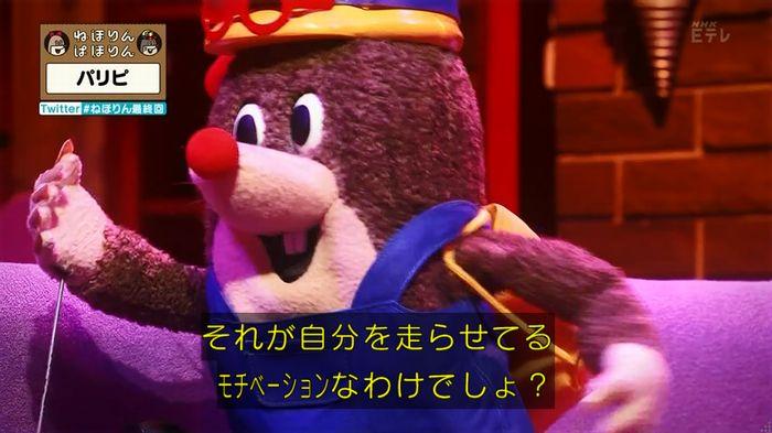 ねほりん 最終回のキャプ333