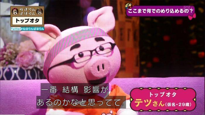 ねほりんぱほりんのキャプ294