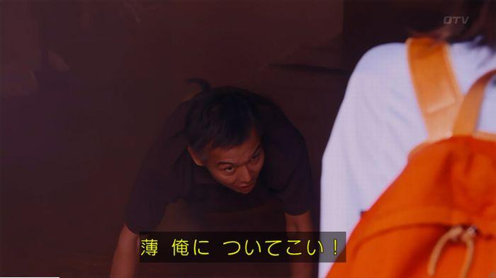 警視庁いきもの係 9話のキャプ329
