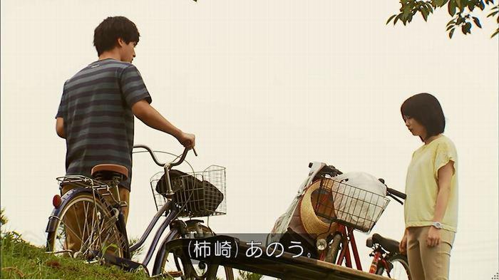 ウツボカズラの夢5話のキャプ415