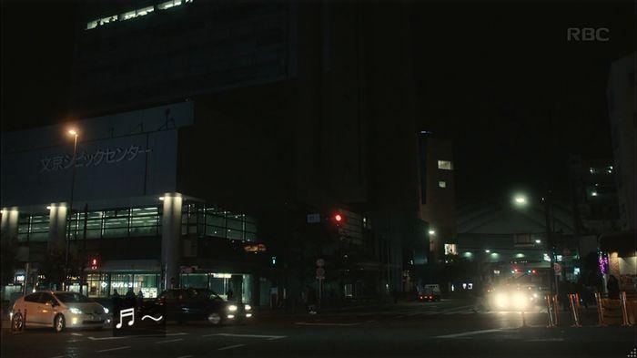 カルテット 7話のキャプ695