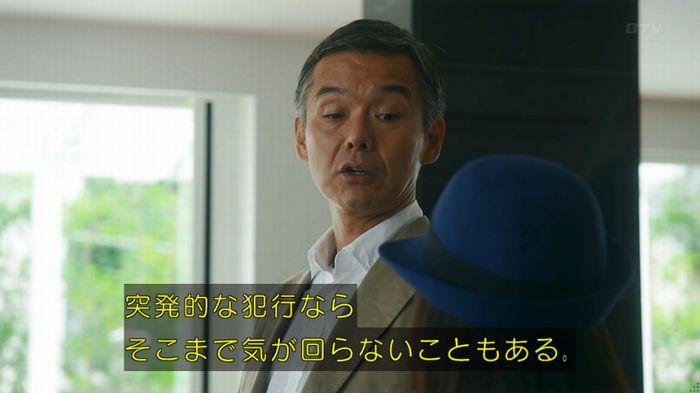 いきもの係 5話のキャプ265
