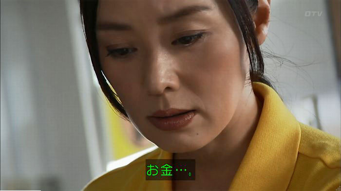 ウツボカズラの夢6話のキャプ221