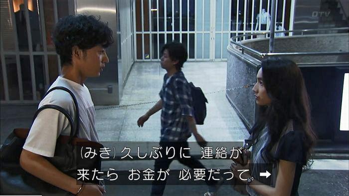 ウツボカズラの夢6話のキャプ402