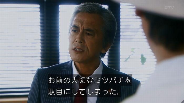 警視庁いきもの係 最終話のキャプ669