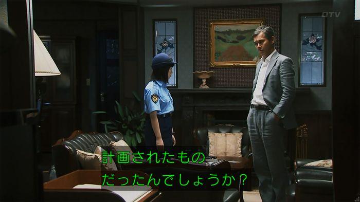 警視庁いきもの係 8話のキャプ770