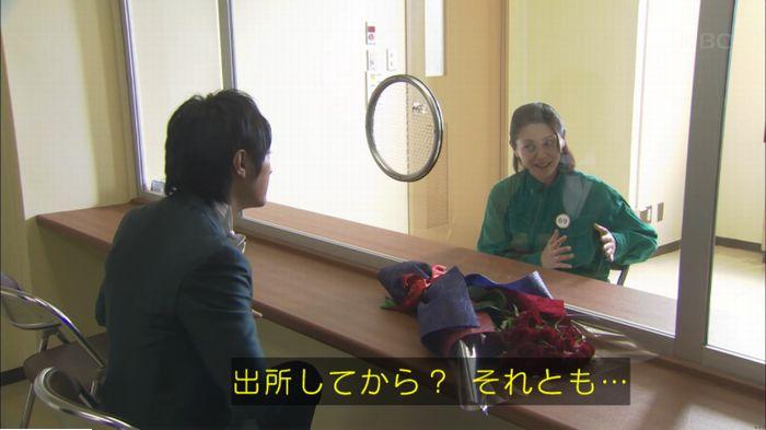 監獄のお姫さま 7話のキャプ121