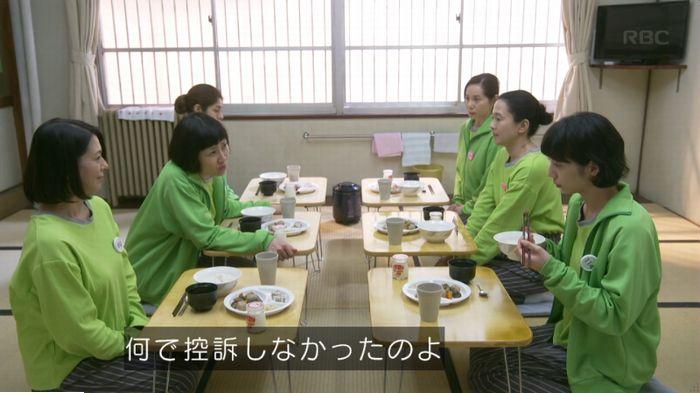 監獄のお姫さま 3話のキャプ613