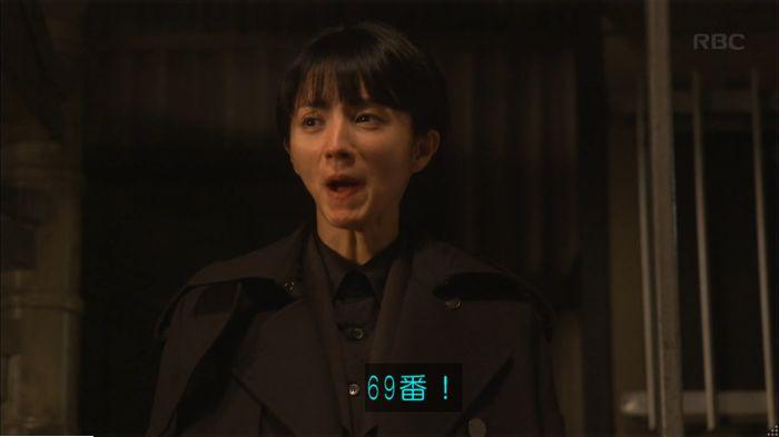 監獄のお姫さま 2話のキャプ523