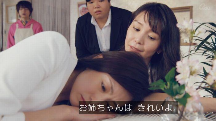 家政婦のミタゾノ 2話のキャプ484