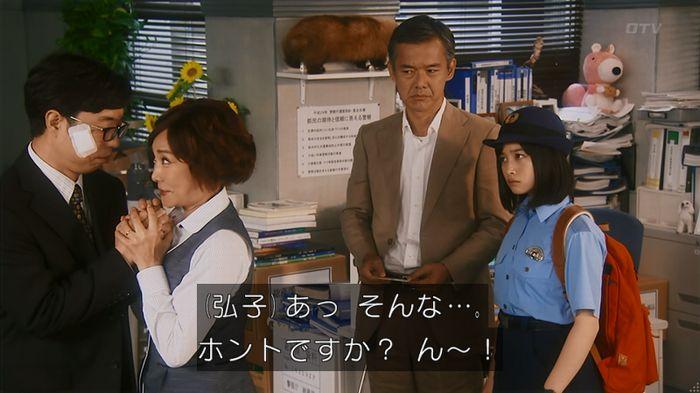 いきもの係 5話のキャプ324