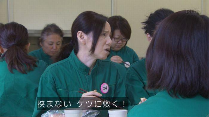 監獄のお姫さま 3話のキャプ213