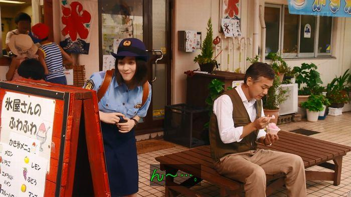 警視庁いきもの係 8話のキャプ361