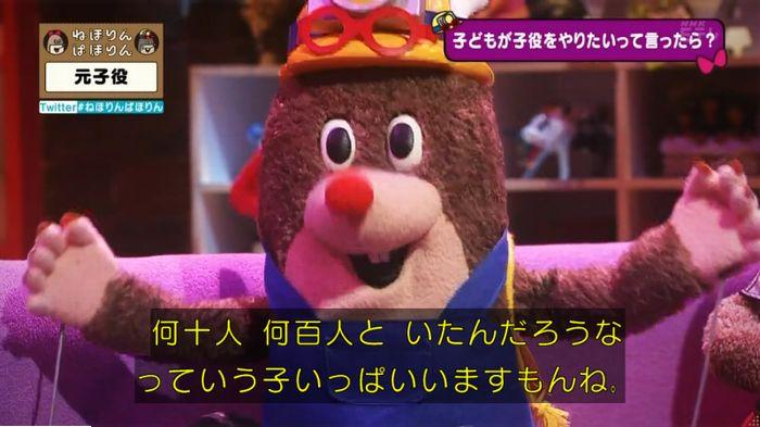 ねほりん元子役のキャプ479