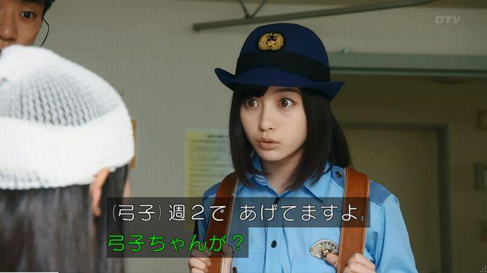 警視庁いきもの係 9話のキャプ238