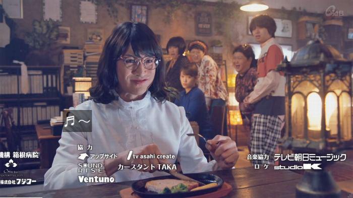 家政婦のミタゾノ 2話のキャプ881