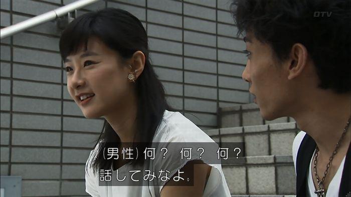 ウツボカズラの夢4話のキャプ254