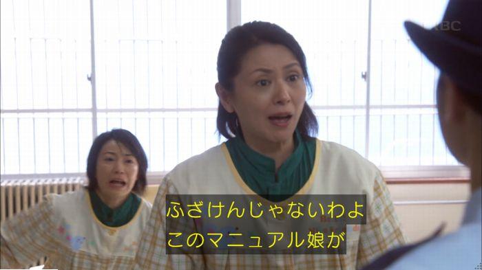 監獄のお姫さま 5話のキャプ297