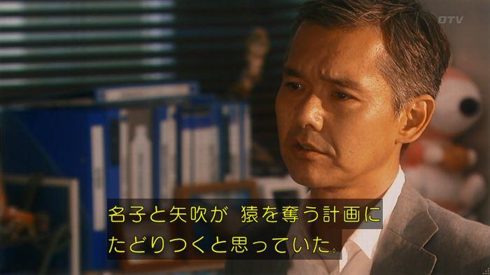 いきもの係 5話のキャプ693