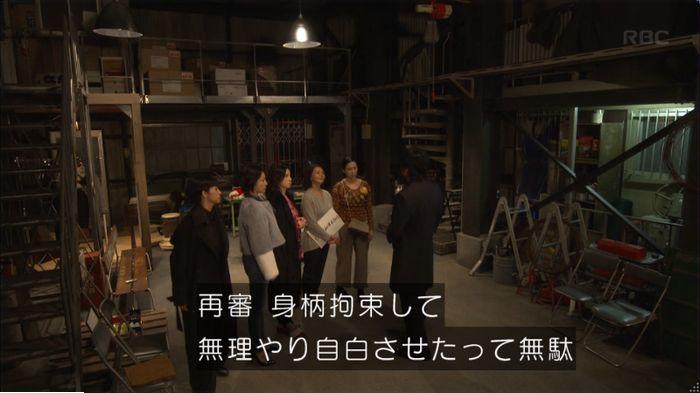 監獄のお姫さま 5話のキャプ66