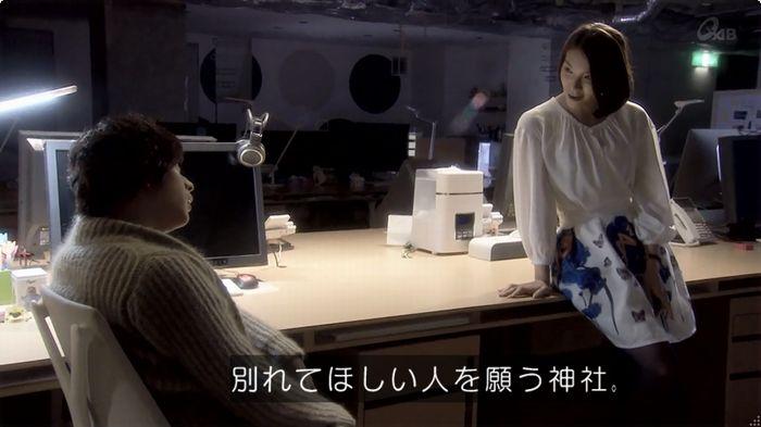 奪い愛 6話のキャプ201