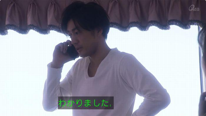 奪い愛 6話のキャプ129