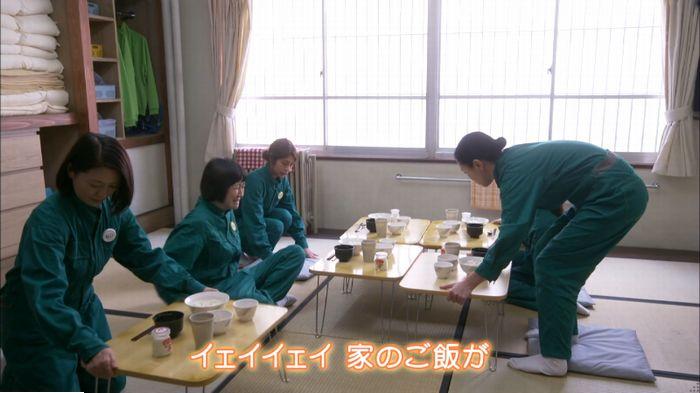 監獄のお姫さま 2話のキャプ154