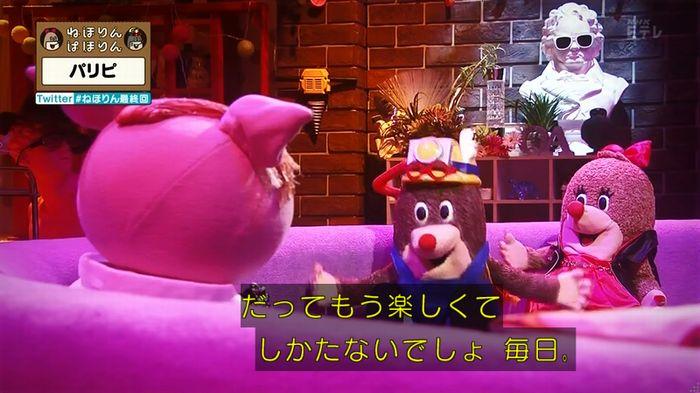 ねほりん 最終回のキャプ336