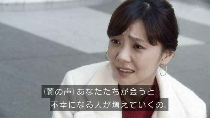 奪い愛 5話のキャプ303