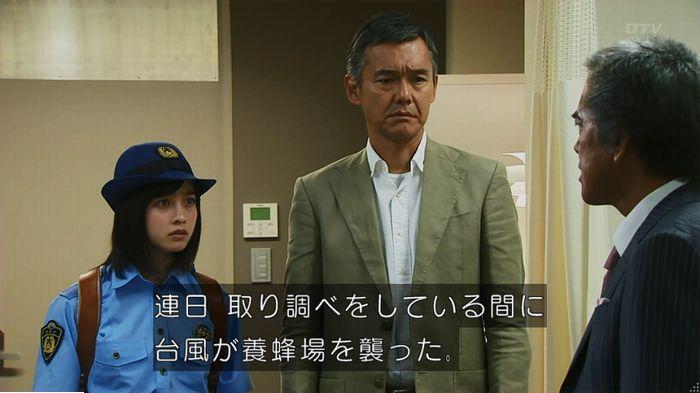 警視庁いきもの係 最終話のキャプ68